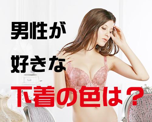 underwear-689862